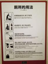 中国人観光客、多いのかな