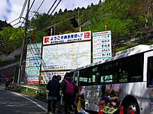 ひっきりなしにバス動いてました、さすが西東京バス!