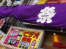 渋谷っぽい光景