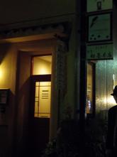 神楽坂でお料理教室やってます