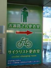 やっぱり独特(松山空港にて)