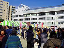 当たり前だけど狛江にも観光協会がある