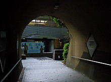 金沢文庫は閉館中