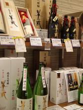 出張先の京急百貨店まで買いに行きました