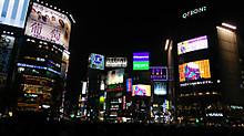 渋谷の夜はふけてゆく…