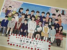 『福田彩乃5周年初単独ライブ「はじめまして」』