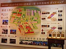 東京ドーム何個分?