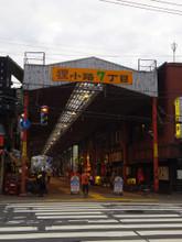 7丁目突然のトタン屋根