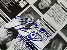 2008年の『格闘技通信』