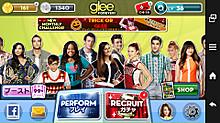 """""""Glee Forever!"""""""