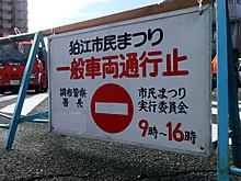 狛江市には警察署がありません