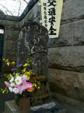 狛江市に警察署はありません