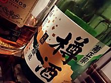 お正月(明け)なので日本酒いただきました