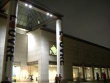 美術館は夜に行こう