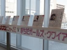 Kannge_1904_machiga04
