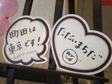 Kannge_1904_machiga05