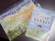 Kannge_1905_komaheiwa