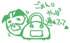 北海道に、行きたいなっ(はぁと)