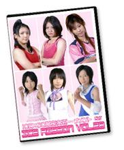 DVD発売chu