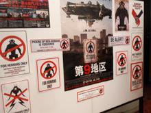 渋谷東急で見ました
