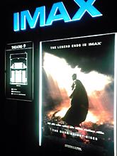そして初IMAX!