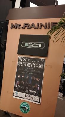Kannge1911_machiga